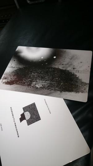 """Shitajiki"" Art desk pad by Toru Kase / 下敷き(加瀬透):ダウンロードコード付属"
