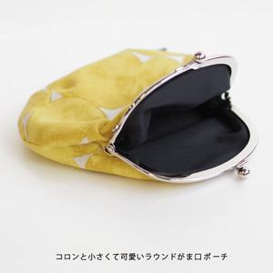 ラウンドがまぐちポーチ(綿麻) 60020013 maison blanche(メゾンブランシュ)【日本製】