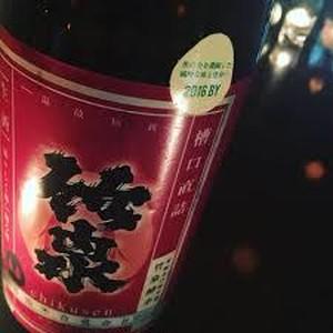 竹泉 純米酒 醇辛 直詰 1.8L