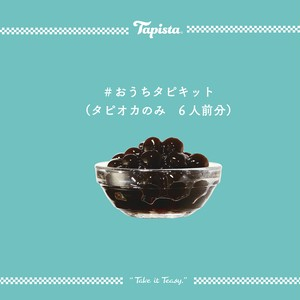 同梱で送料無料!!#追いタピセット(6食分)