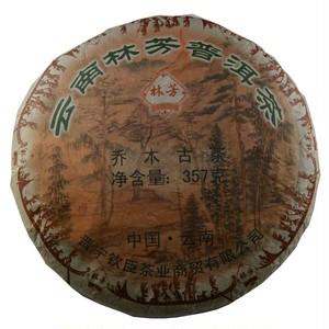 雲南林芳茶七子餅<2008年/熟>