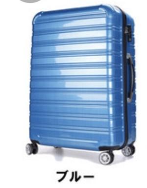 スーツケース M6080  Mサイズ