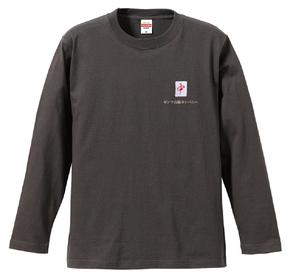 3日間限定販売)刺繍麻雀牌ロングスリーブシャツ チャコール チュン