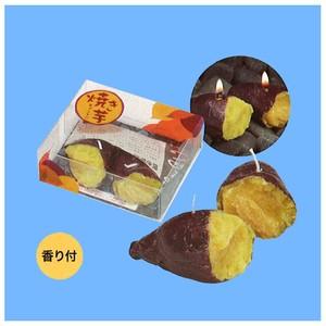 焼き芋キャンドル