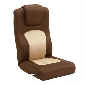 フロアチェア 座いす 座椅子 無段階リクライニング ハイバック