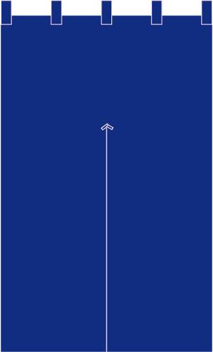 半間(はんげん)用防炎のれん:ロイヤルブルー
