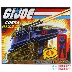 ハズブロ G.I.ジョー レトロコレクション コブラ H.I.S.S. Ⅲ タンク with ドライバー