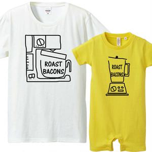 [おそろいコーデ] Roast Bacons (coffee maker×mixer)