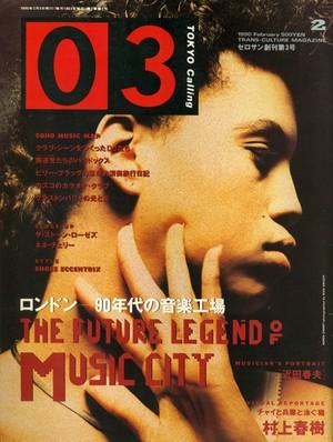 03 TOKYO Calling ゼロサン創刊3号 1990年2月号