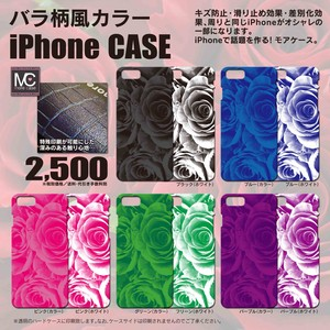 MCオリジナル バラ風 アイフォン(iPhone)ケース
