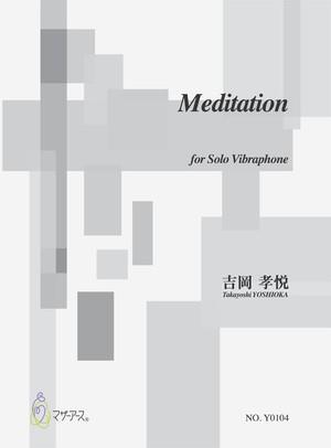 Y0104 Meditation(ビブラフォンソロ/吉岡孝悦/楽譜)