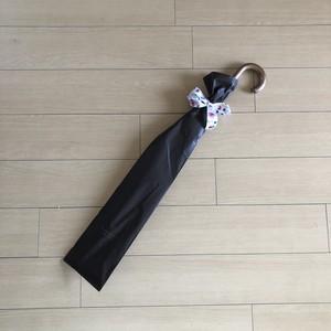 【在庫限り】雨傘のためのオリジナルリボンでラッピング!
