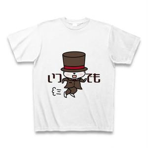 tシャツ 半袖 かわうそ店長×いつでも(ホワイト)
