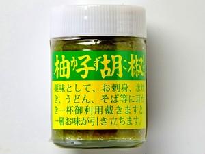 柚子胡椒 (40g)