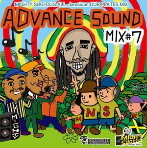 ADVANCE SOUND MIX #7 Mighty Sugi-Dug Sound