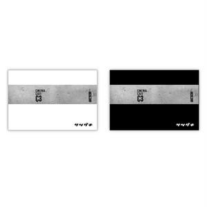 サツゲキオフィシャルグッズ・ポストカード[2枚セット]