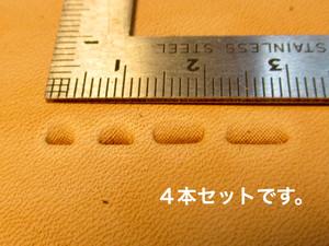 シェリダンスタイルカービング用ベベラ4本セット