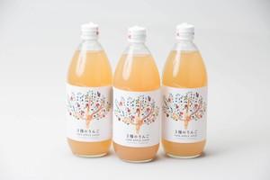 完熟くだものジュース(3種のりんご3本入)添加物不使用【東北・関東・北信越・中部・関西 送料無料】
