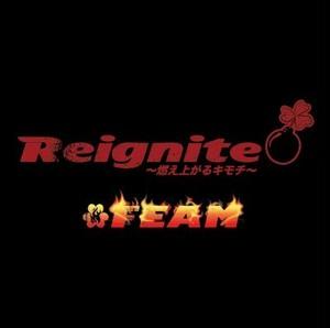 Reignite〜燃え上がるキモチ〜 / FEAM
