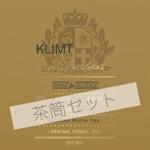 KLIMT/茶筒入りギフトセット