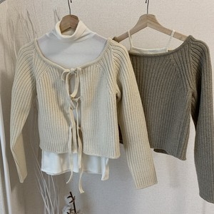 2way ribbon knit cardigan