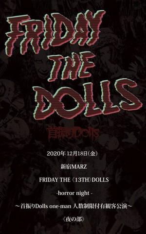 【Mカード】2020.12.18【有観客】REAL FRIDAY THE DOLLS -Cold teardrops- 〜首振りDolls one-man〜【夜の部】