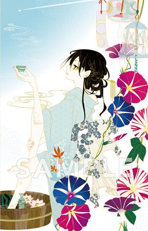【四季と酒 / 夏】オオタニヨシミ「涼の濡れ縁」