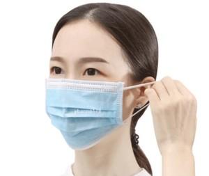 抗菌加工 飛沫防止撥水加工 使い捨てマスク(50枚)三層構造 使い捨て 男女兼用 大人用 普通サイズ 白 日常用 飛沫防止 花粉対策 風邪対策 咳 不織布マスク プリーツ ブルー