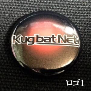 KUGIBAT.NET ミニ缶バッヂ