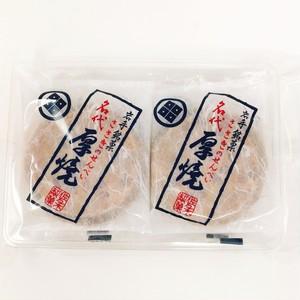 【伝統の味】厚焼きせんべい(ピーナッツ)