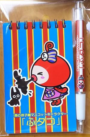 【特価】ふタコ ボールペン&ミニノートセット