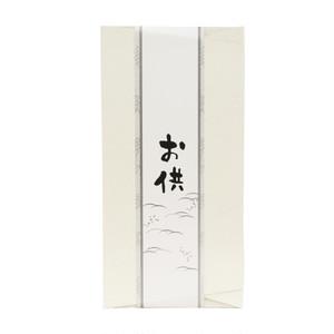 お供用ギフト【30袋】