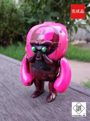 """オヤジロイド01完成品(ピンク) """"OYAJI-ROID01"""""""