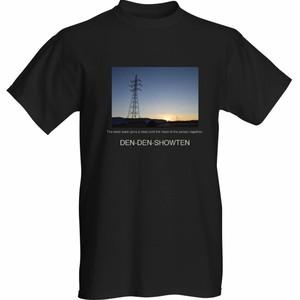 鉄塔写真家ふじのえみこ「鉄塔Tシャツ・氷点下7度の夜明け」
