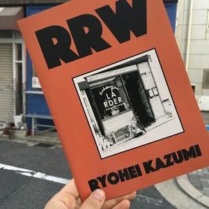 """数見亮平 作品集""""RRW"""""""