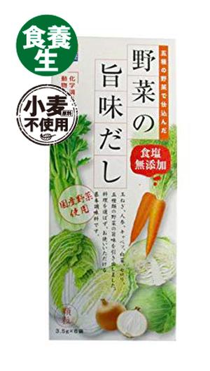 四季彩々 野菜の旨味だし 3.5g×8袋