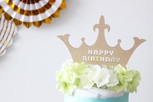 【ケーキトッパー】木製☆Happy Birthday クラウン  ご出産お祝いパーティ  マタニティフォト  ハーフバースディ ベビーフォトに♡