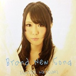 Brand New Songs(アルバムCD)
