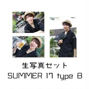 生写真セット「SUMMER'17 type B」