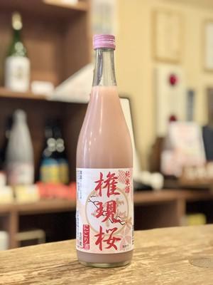 権現桜 桃色にごり 純米酒 720ml