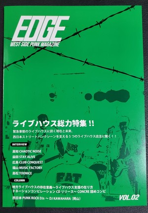 EDGE WEST SIDE PUNK MAGAZINE vol.02 (zine)