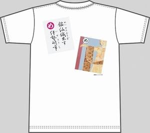 【キッズ】上毛かるた×KING OF JMKオリジナルTシャツ【白・め】