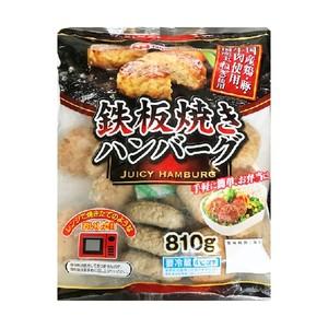コストコ 日本ハム 鉄板焼きハンバーグ 810g | Costco Nippon Ham Teppanyaki hamburger 810g