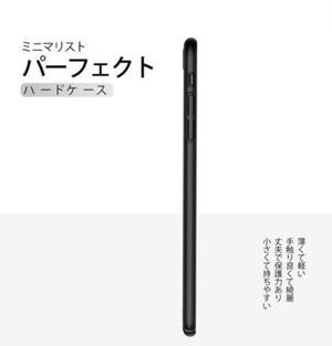 (ブラック) iPhoneX スリム ケース 極薄 かっこいい おしゃれ カバー