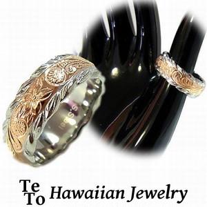 【HawaiianJewelry / ハワイアンジュエリー】 ステンレスリング 指輪 ピンクゴールド マリッジ 結婚指輪