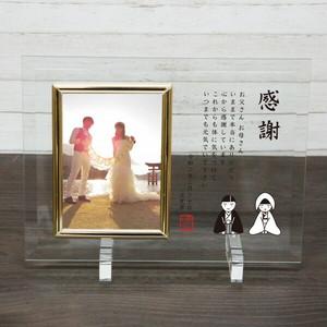「和装花嫁さん」フォトフレームの子育て感謝状  結婚式に親へのプレゼント 写真L判用