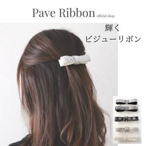 【Pave ribbon series】選べる5種類 Pave ribbon mini  バレッタ