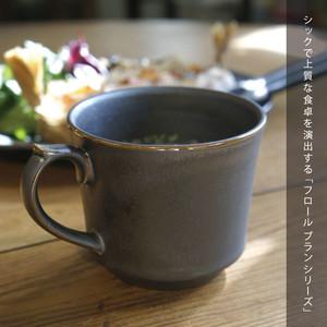 FleursBrun-フロールブラン- マグカップ  5202000100 maison blanche(メゾンブランシュ)【日本製】
