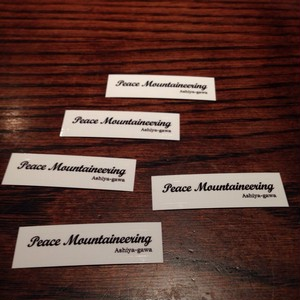 Peace Mountaineering STICKER 5pcs