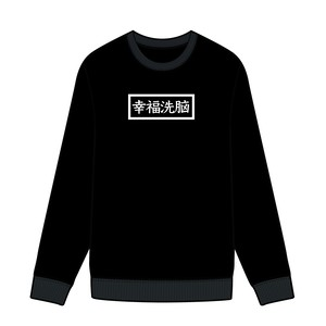 Logo Sweatshirts